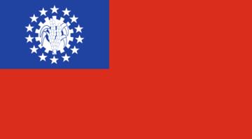 Flag_of_myanmar