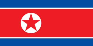 Flag_of_north_koreasvg