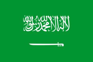 Flag_of_saudi_arabiasvg