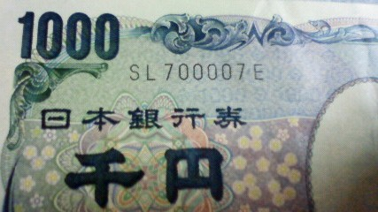 200901020218000